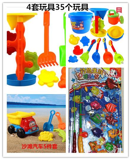 组合沙池玩具
