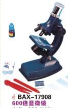 600倍显微镜