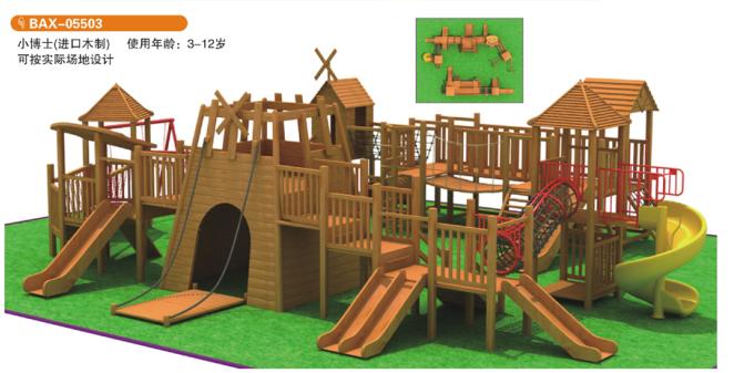 木制滑梯 可按场地定制