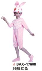 粉红兔 幼儿服